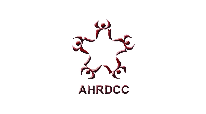AHRDCC